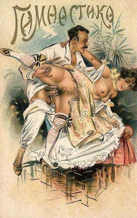 جنسية العصور الوسطى